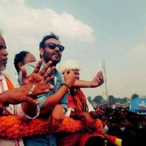 Ajay Devgn Campaigning For BJP