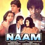 Sanjay Dutt Film Naam 1986