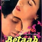 Sunny Deol Debut Movie - Betaab