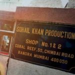 Sohail Khan's Production House