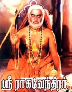 Rajinikanth played the role of Raghavendra Swami