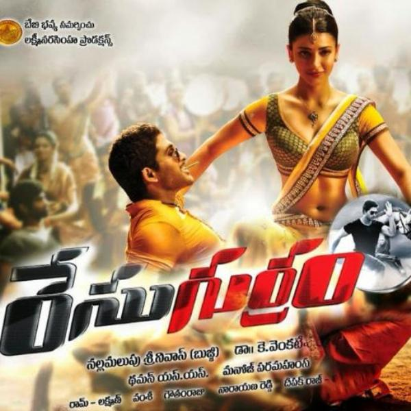 Shruti Haasan in Race Gurram