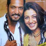 Nana Patekar Filmfare Award