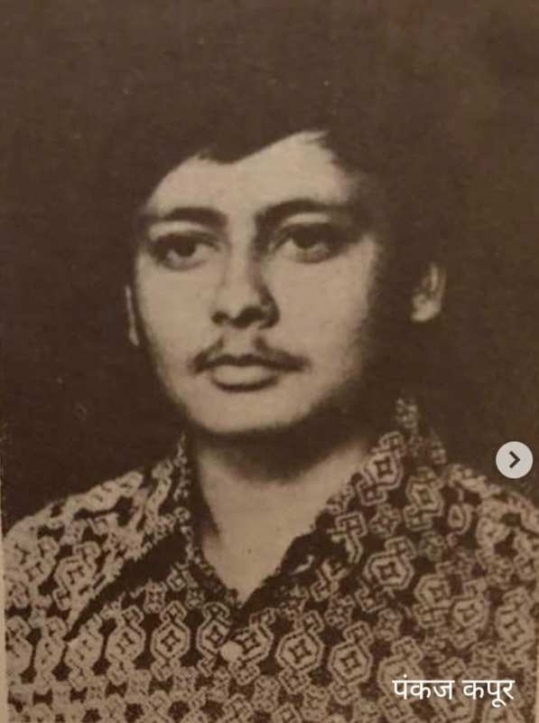 An old photo of Pankaj Kapoor while studying at the NSD