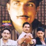Sonu Sood in Shaheed-E-Azam