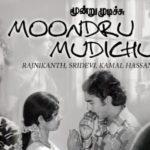Sridevi In Moondru Mudichu