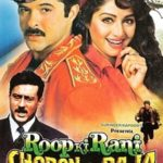 Satish Kaushik Debut Film as Director, Roop Ki Rani Choron Ka Raja