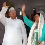 Lalu Prasad Yadav with his wife