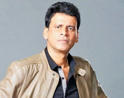 Image result for manoj bajpai