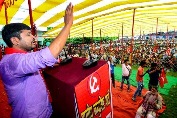 Kanhaiya Kumar Speaking At A CPI Rally