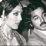 Kamal Haasan with Ex-wife Vani Ganapathy