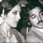 Kamal Haasan with Ex-wife Vani Ganapathy