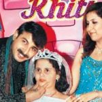 Manoj Tiwari with his Ex-wife and daughter