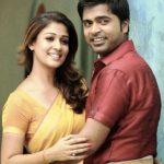 Silambarasan with his ex-girlfriend Nayanthara