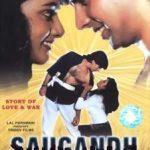 Akshay Kumar debut film Saugandh