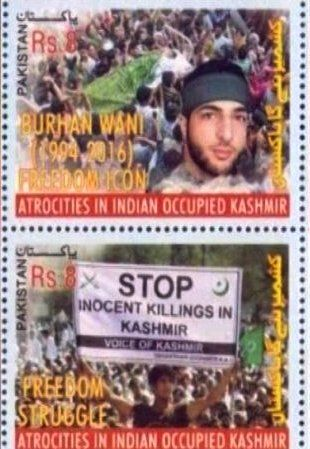Postage Stamp Of Burhan Wani Issued In Pakistan