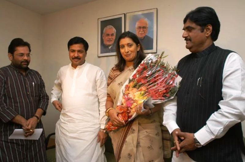 Smriti Irani Joining BJP in 2003