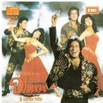 Talat Aziz and Sangeeta Bijlani in Dhun