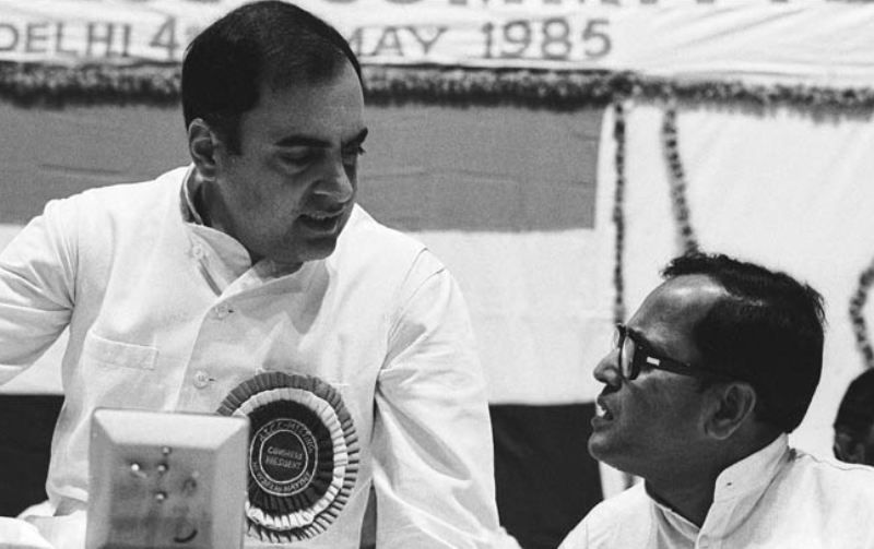 An old photo of Pranab Mukherjee and Rajiv Gandhi