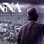 Anna Bollywood Film