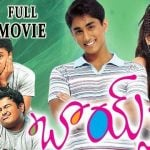 Boys Telugu Film