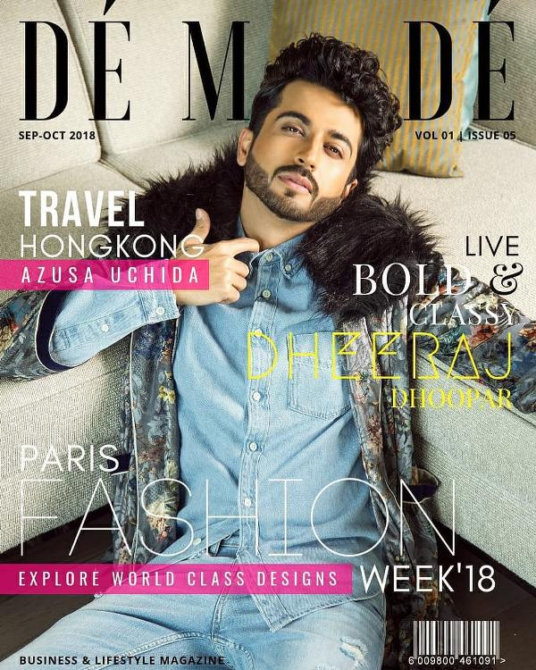 Dheeraj Dhoopar on the cover of De Mode magazine
