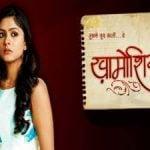 Mrunal Thakur Hindi TV debut - Mujhse Kuchh Kehti...Yeh Khamoshiyaan (2012–2013)