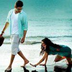 Mahesh Babu film poster