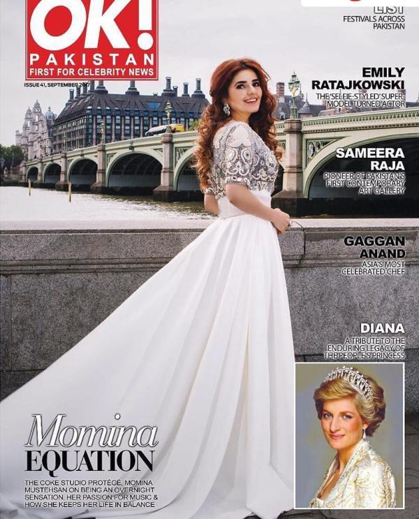 Momina Mustehsan on the cover of the OK Magazine