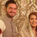 Momina Mustehsan With Ali Naqvi