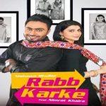 Rabb karke by Nimrat Khaira