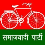 Samajwadi Party Flag