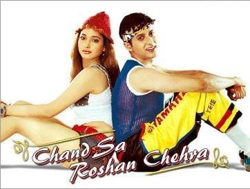 Tamannaah Bhatia debut film Chand Sa Roshan Chehra