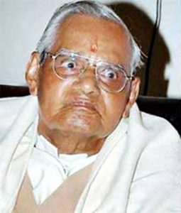 Atal Bihari Vajpayee Deteriorated Health