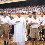 Atal Bihari Vajpayee At The RSS Workshop