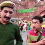 govind-pandey-in-pk