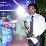 Kedhar Jadhav receiving Madhavrao Scindia Award