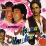 Film-Afsana Dilwalon Ka