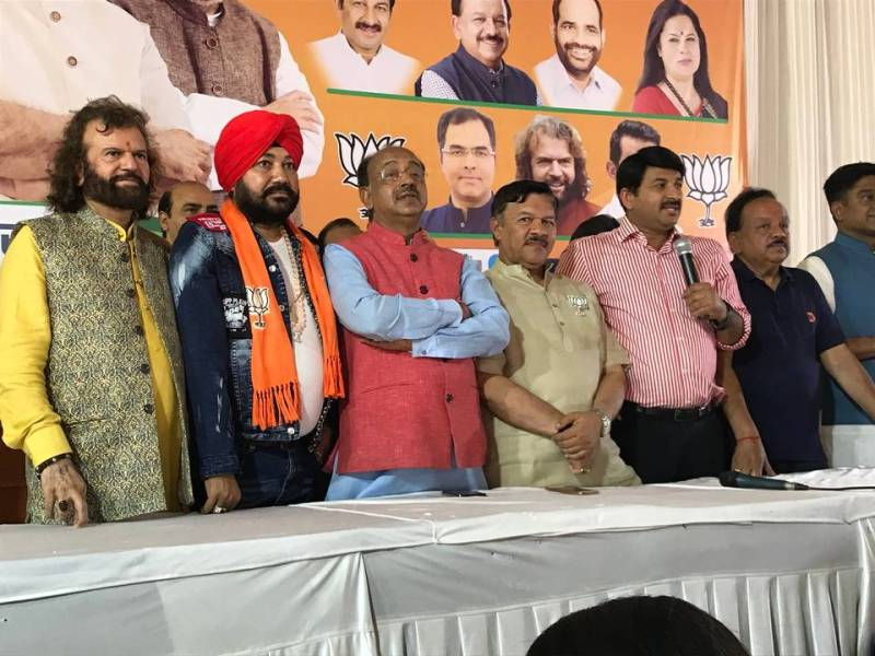 Daler Mehndi Joining BJP
