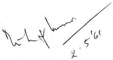 Dilip Kumar's signature