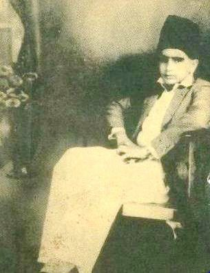 Dilip Kumar's Childhood Photo