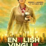 English Vinglish
