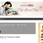 mohanlal-offical-blog-site