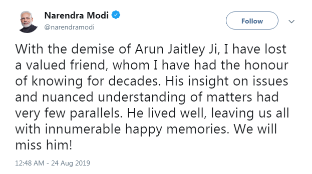 Narendra Modi tweeted on the death of Arun Jaitley