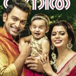 prithviraj-sukumaran-with-his-wife-and-daughter