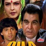 qila-1998