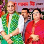 rajnath-singh-with-his-wife