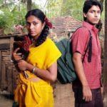 Amala as Sundari in Sindhu Samaveli