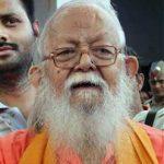 Mahant Avaidyanath Maharaj
