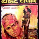 bandit-queen